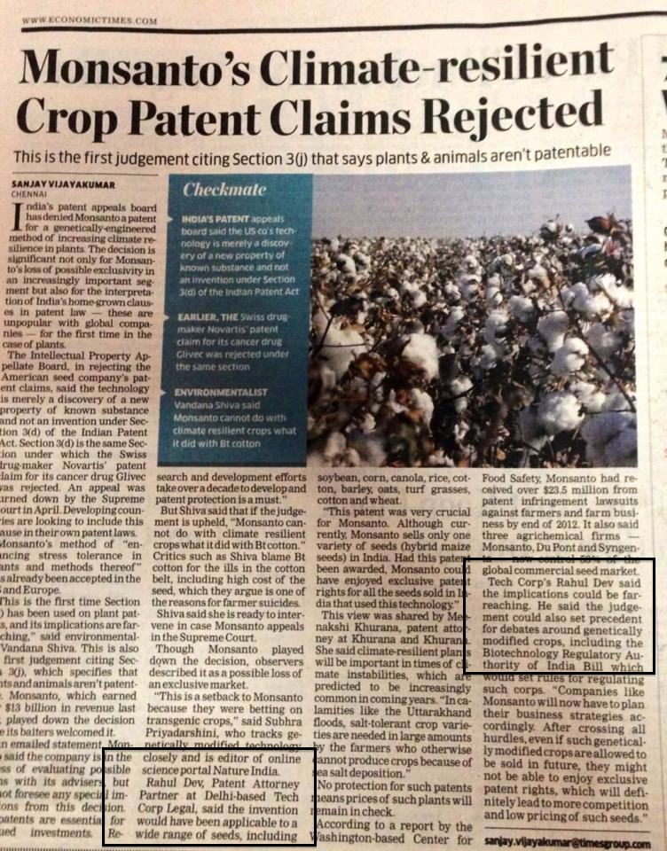 biotech plant seed patent india